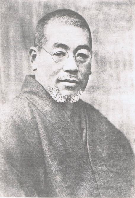 Mikao-Usui-4
